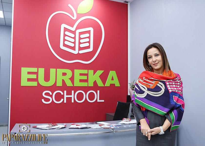 ԷՎՐԻԿԱ դպրոցը՝ նոր հասցեում