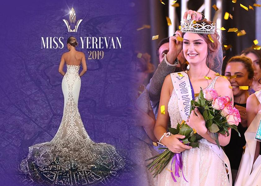 «Միսս Երևան 2019» գեղեցկության մրցույթը, հայտնի թագը և այլ նվերները