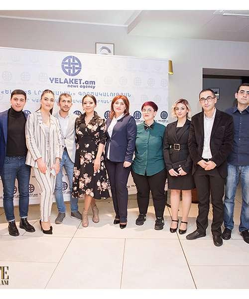 Yelaket լրատվականի նոր կայքը