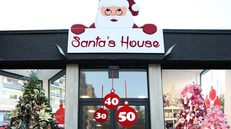 Ամանորյա նվերների հասցե – Santa's House