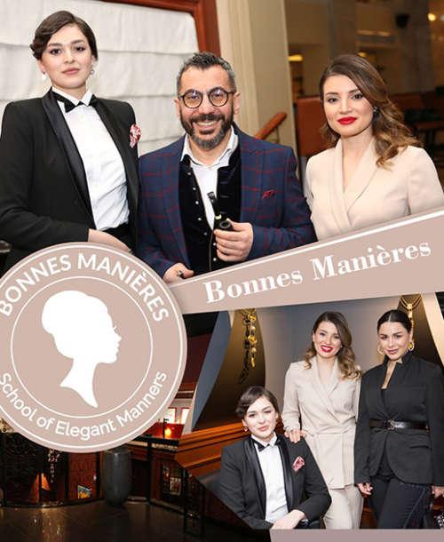 Бриллианты навсегда: Bonnes Maniéres
