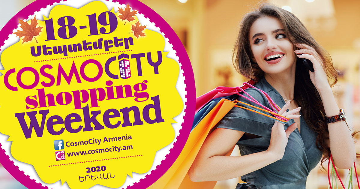 CosmoCity Shopping Weekend 2020