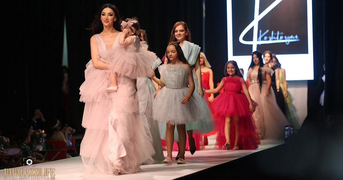 Kids Fashion Day S/S 2021