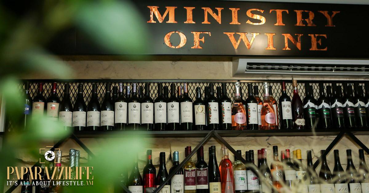 Ministry Of Wine-ի փիլիսոփայությունը․նոր վայր, որ պետք է այցելել