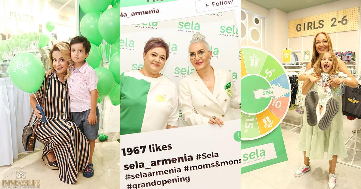 sela moms & monsters ապրանքանիշը կրկին Հայաստանում է